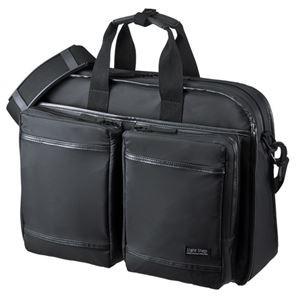 サンワサプライ 超撥水・軽量PCバッグ(3WAYタイプ) BAG-LW10BK