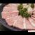 石垣牛 焼肉Cセット